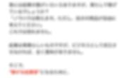 スクリーンショット 2020-01-22 13.20.10.png
