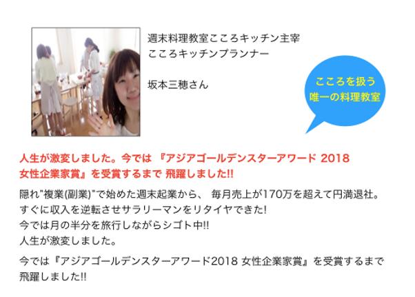スクリーンショット 2019-09-20 16.06.56.png