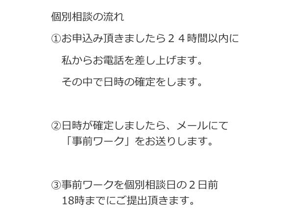 スクリーンショット 2019-12-16 14.11.53.png