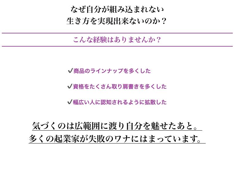 スクリーンショット 2019-08-18 1.15.36.png