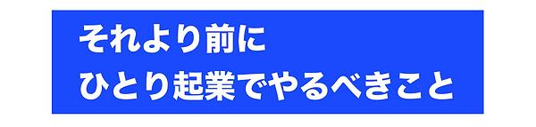 スクリーンショット 2020-02-24 14.19.49.png