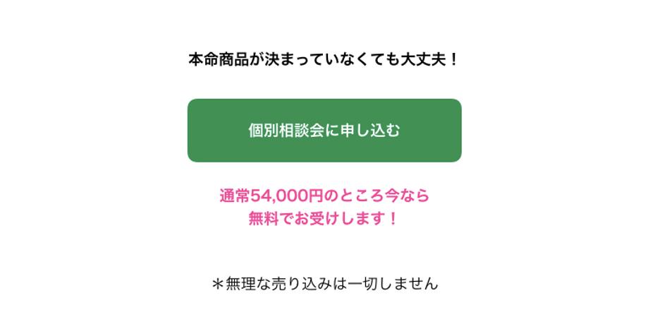 スクリーンショット 2019-08-18 0.49.42.png