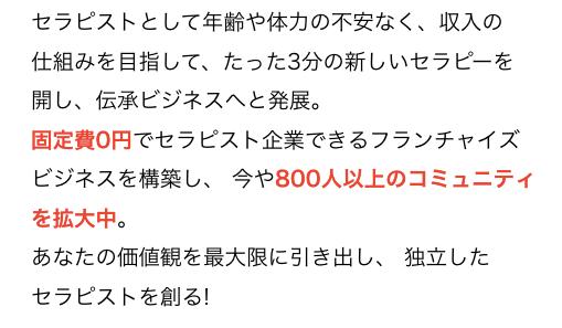 スクリーンショット 2020-01-16 9.39.05.png