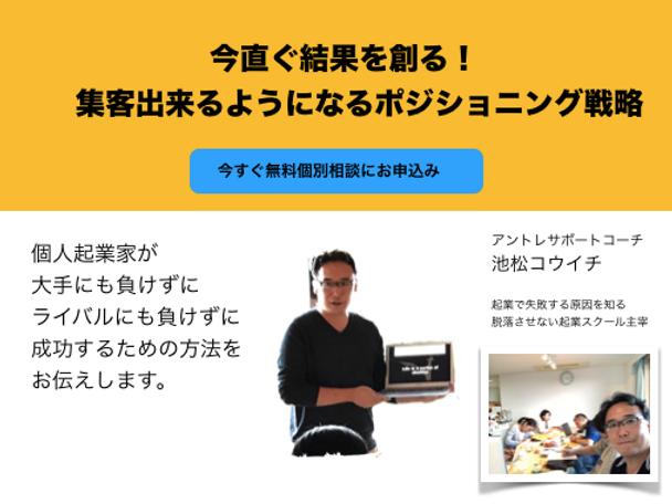 スクリーンショット 2019-09-20 16.04.12.png