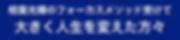 スクリーンショット 2020-01-22 13.17.48.png