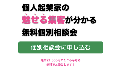 スクリーンショット 2019-11-08 9.28.43.png