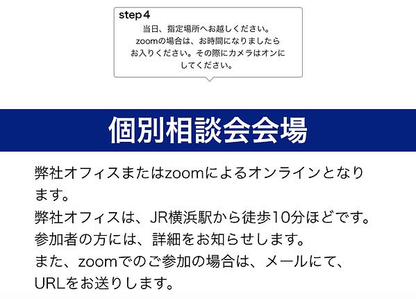 スクリーンショット 2020-01-22 13.25.30.png