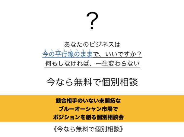 スクリーンショット 2019-09-20 16.04.04.png