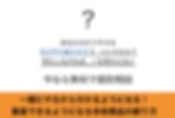 スクリーンショット 2019-09-07 0.31.09.png