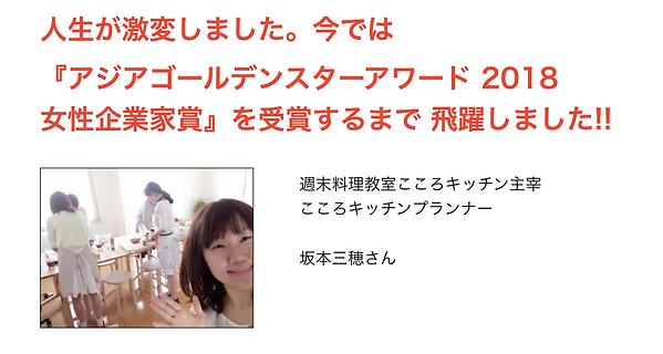 スクリーンショット 2020-01-22 13.24.10.png