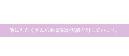 スクリーンショット 2019-09-15 20.37.47.png