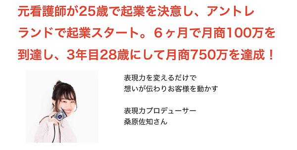 スクリーンショット 2020-01-22 13.19.05.png