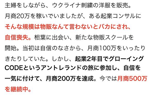 スクリーンショット 2020-01-22 13.24.45.png