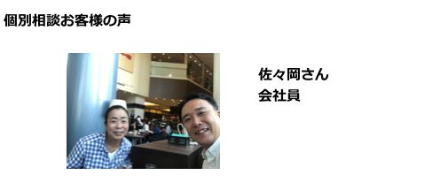 スクリーンショット 2020-01-16 9.34.27.png