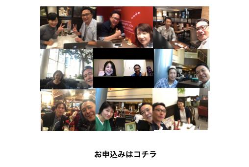 スクリーンショット 2019-12-06 18.46.29.png