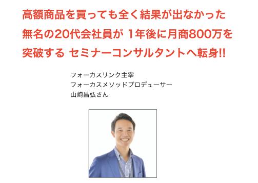 スクリーンショット 2020-01-16 9.36.30.png