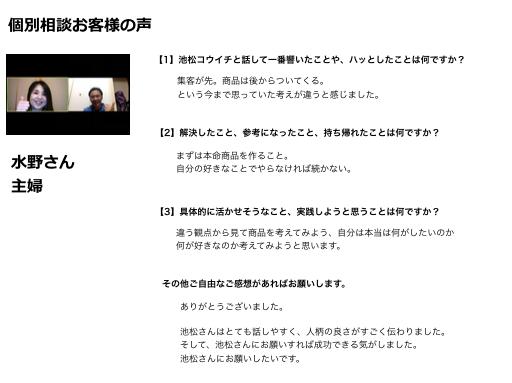 スクリーンショット 2020-01-13 14.46.11.png