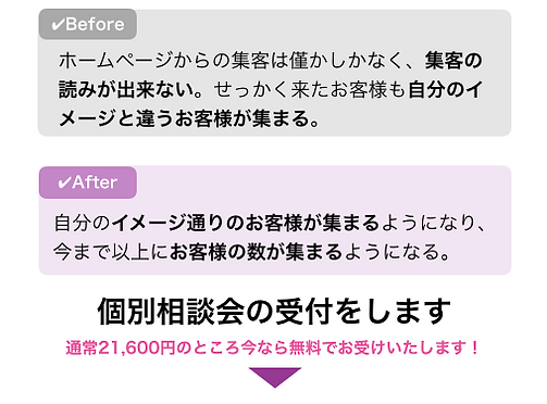 スクリーンショット 2020-01-16 9.33.31.png