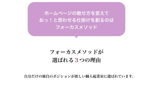 スクリーンショット 2020-01-11 23.24.22.png