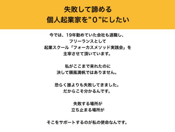 スクリーンショット 2019-09-20 16.05.35.png