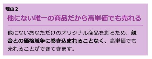 スクリーンショット 2020-01-16 9.35.52.png