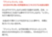 スクリーンショット 2020-01-22 13.20.31.png