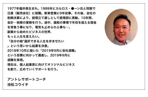 スクリーンショット 2020-01-11 23.08.57.png