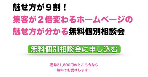 スクリーンショット 2020-01-11 23.08.05.png