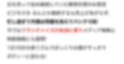 スクリーンショット 2020-01-22 13.18.54.png