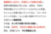 スクリーンショット 2020-01-22 13.19.14.png