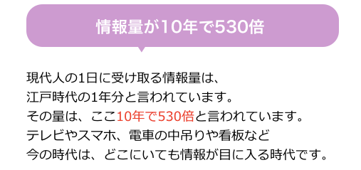 スクリーンショット 2020-01-16 9.35.01.png