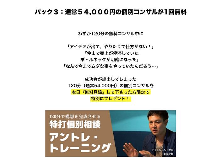 スクリーンショット 2019-10-25 13.50.13.png