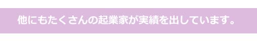 スクリーンショット 2020-01-16 9.40.31.png