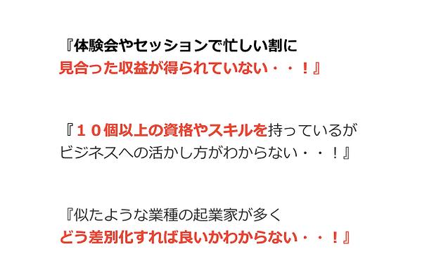 スクリーンショット 2019-12-16 14.09.01.png