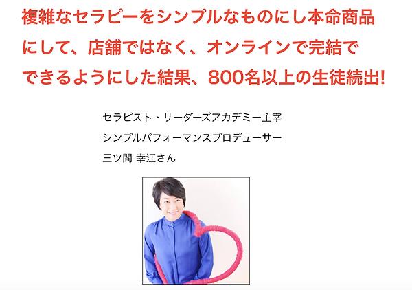 スクリーンショット 2020-01-22 13.18.21.png