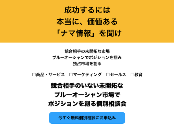 スクリーンショット 2019-09-20 16.04.28.png