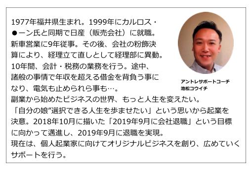 スクリーンショット 2020-01-16 9.41.46.png