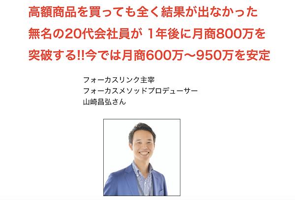 スクリーンショット 2020-01-22 13.17.59.png