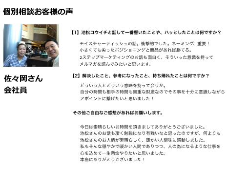 スクリーンショット 2020-01-13 14.46.20.png