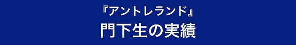 スクリーンショット 2020-01-22 13.23.44.png