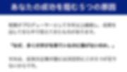 スクリーンショット 2020-01-22 13.20.51.png
