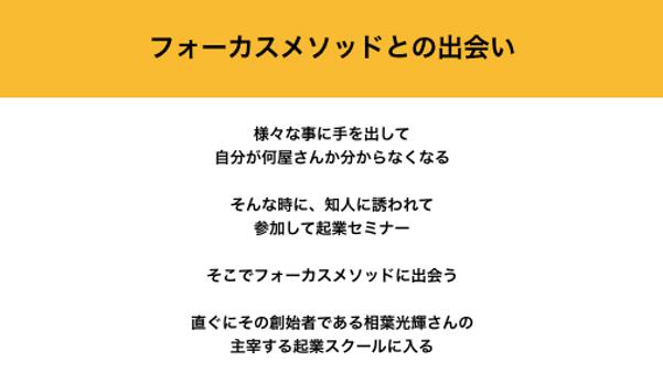 スクリーンショット 2019-09-20 16.05.25.png