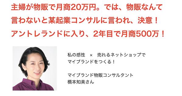 スクリーンショット 2020-01-22 13.24.31.png