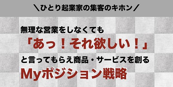 スクリーンショット 2020-02-24 14.18.04.png