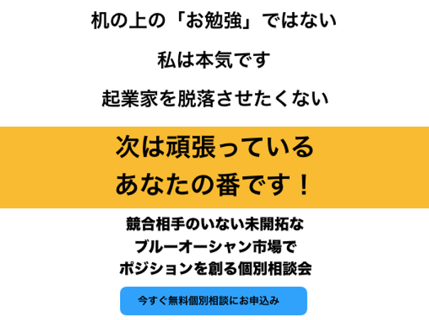 スクリーンショット 2019-09-20 16.07.05.png