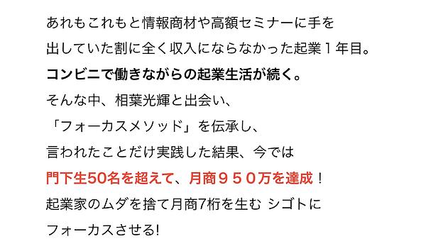 スクリーンショット 2020-03-15 15.29.43.png