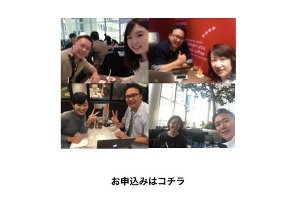 スクリーンショット 2019-12-27 22.03.02.png