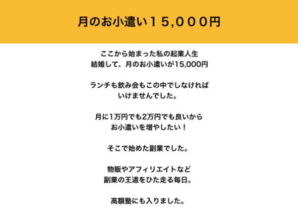 スクリーンショット 2019-09-20 16.05.05.png