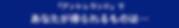 スクリーンショット 2020-01-22 13.22.31.png
