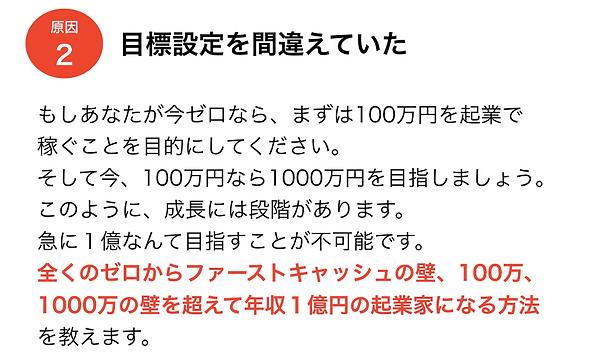 スクリーンショット 2020-01-22 13.21.15.png